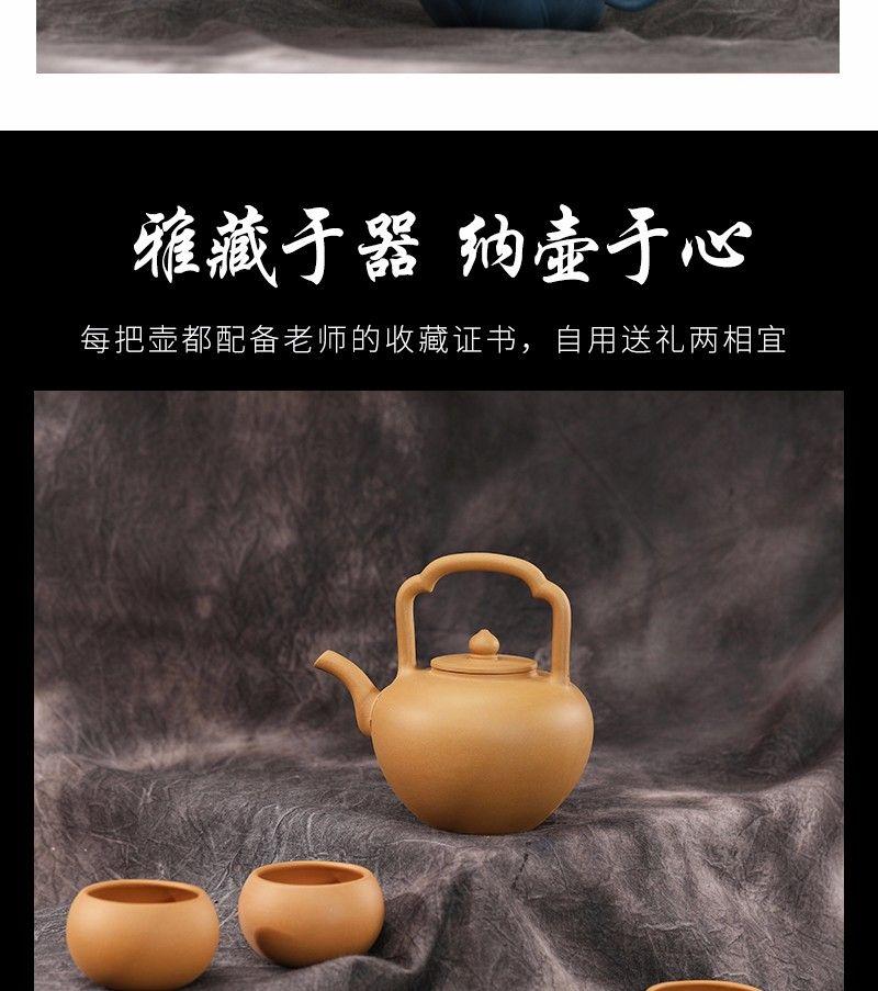 吴建强五色紫砂茶具珍藏组